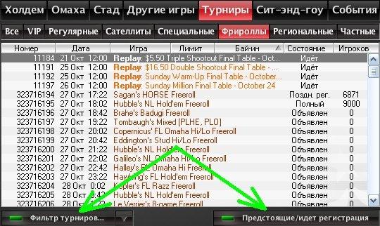 Wihack ru download premium php